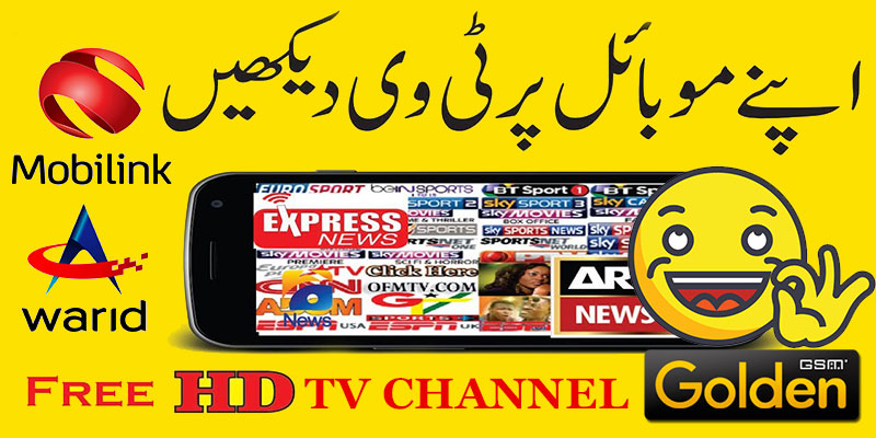 Jazz Warid FREE TV Mobile App - How to Activate