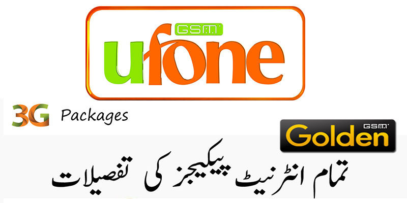 Latest Ufone Daily Internet Packages with Activation Codes and Prices