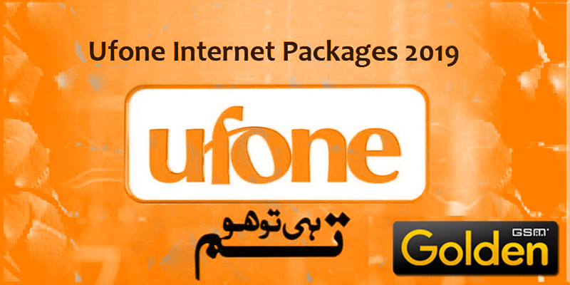 Ufone Mobile Internet Packages 2019