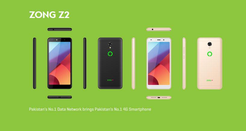 Zong Z2 Price in Pakistan