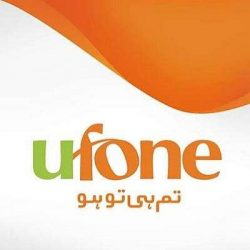417e349f-ufone-introduces-4g-in-islamabad-so-how-to-check-ufone-4g-coverage-in-your-area-600x400
