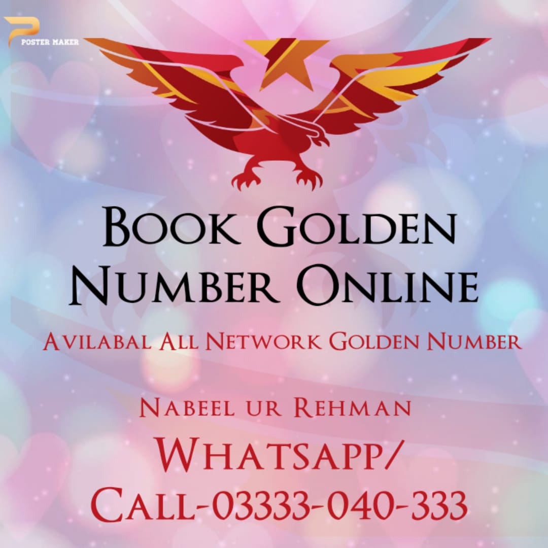 Golden Numbers For Sale